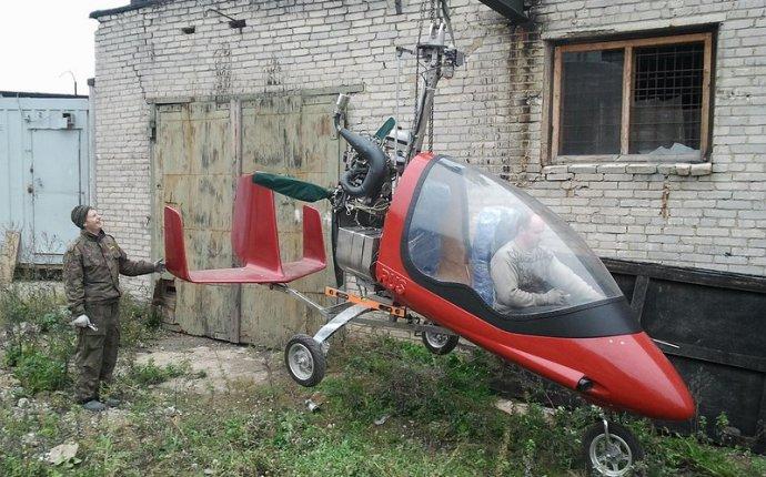 Ассоциация Экспериментальной Авиации - Новости