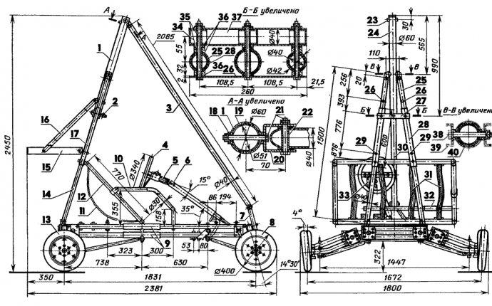 Дельтаплан с Мотором - Больше информации
