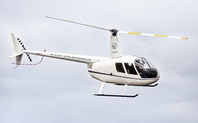 Обучение | Аэросоюз - вертолетная компания