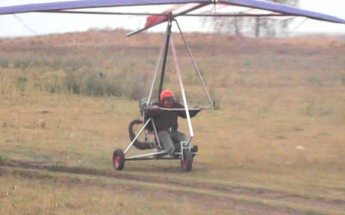 Самодельный дельтаплан пробный полёт №3 - YouTube