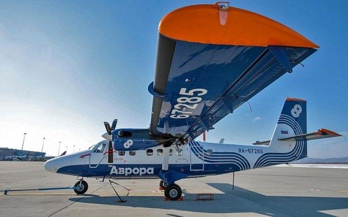 В Приморье выберут «имя» для третьего самолета малой авиации